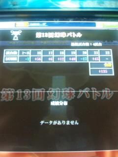 SH3E0380.jpg