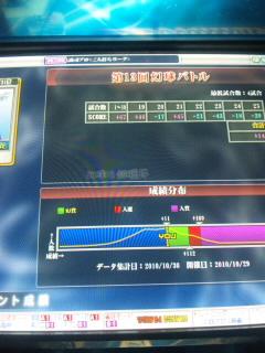 SH3E0381.jpg
