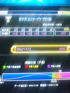 SH3E0385.jpg