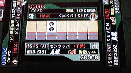2010120219120000.jpg