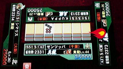 2010120219320000.jpg