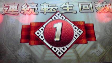 2010120716360000.jpg