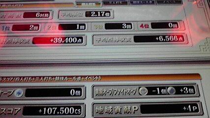 2010120717370000.jpg