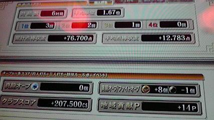 2010120818520000.jpg
