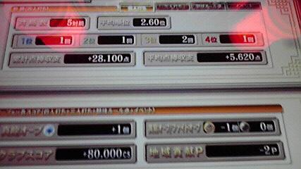 2010120917090000.jpg