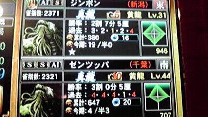 2010121110110000.jpg