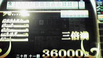 2010121112590000.jpg