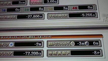 2010121314320000.jpg