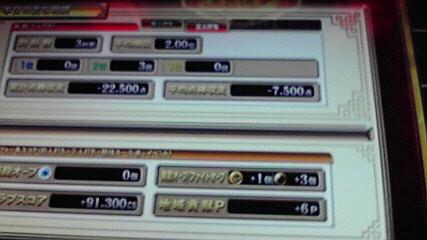 2010121519040000.jpg