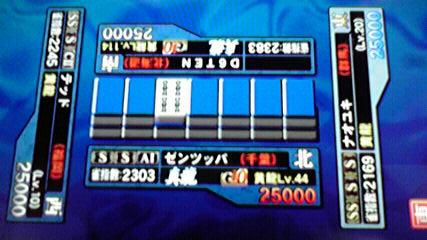 2010121619310000.jpg