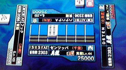 2010121620320000.jpg