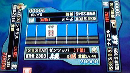 2010121621120000.jpg