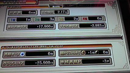 2010121622410000.jpg