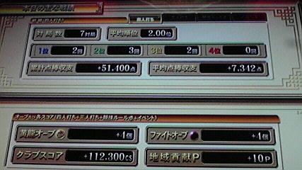 2010121923400000.jpg