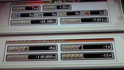 2010122814300000.jpg