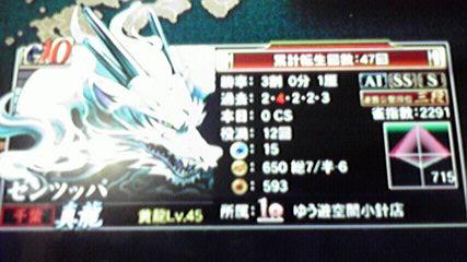 2011011115410000.jpg