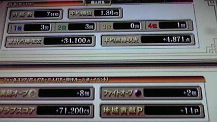 2011011623090000.jpg