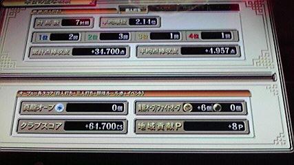 2011012315030000.jpg