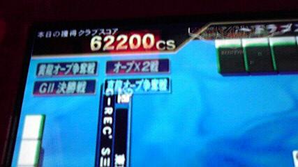 2011012415360000.jpg