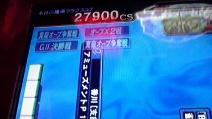 2011012416070000.jpg