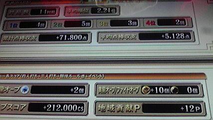 2011012418400000.jpg