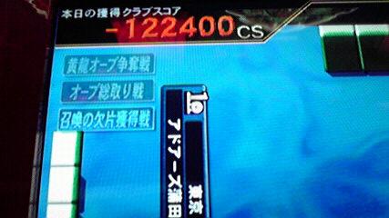 2011012518320000.jpg