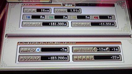 2011013121390000.jpg