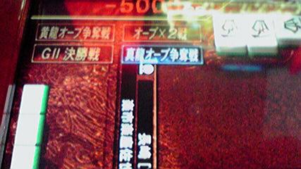 2011020216230000.jpg