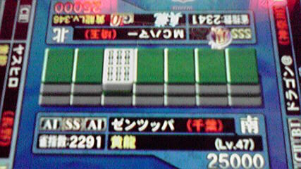 2011020713210000.jpg