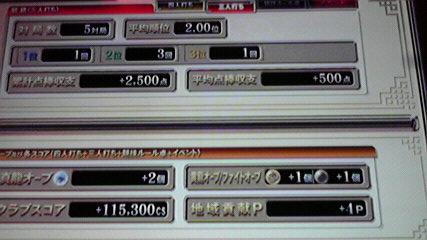 2011020715070000.jpg