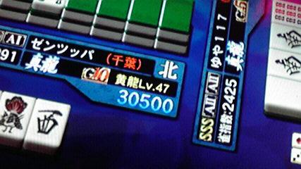 2011020720550000.jpg