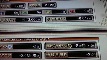 2011020722150000.jpg