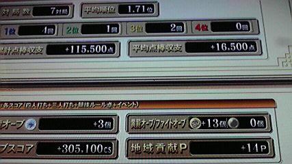 2011022217490000.jpg