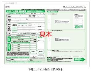 20100322_2.jpg