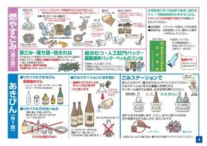 gomi_kanazawa_2.jpg