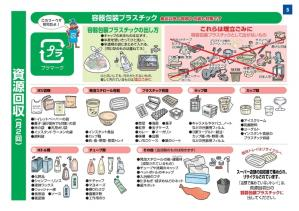 gomi_kanazawa_3.jpg