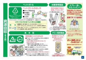 gomi_kanazawa_4.jpg