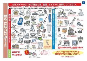 gomi_kanazawa_5.jpg