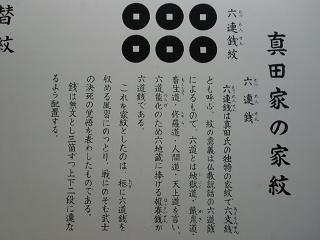 P1030345.jpg