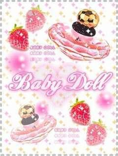 BABY DOLL005