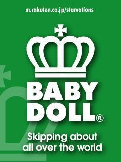 BABY DOLL002