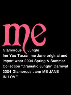 ME JANE005