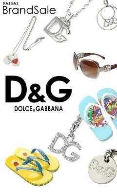 DG013.jpg
