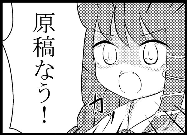 sanasuwa01のコピー