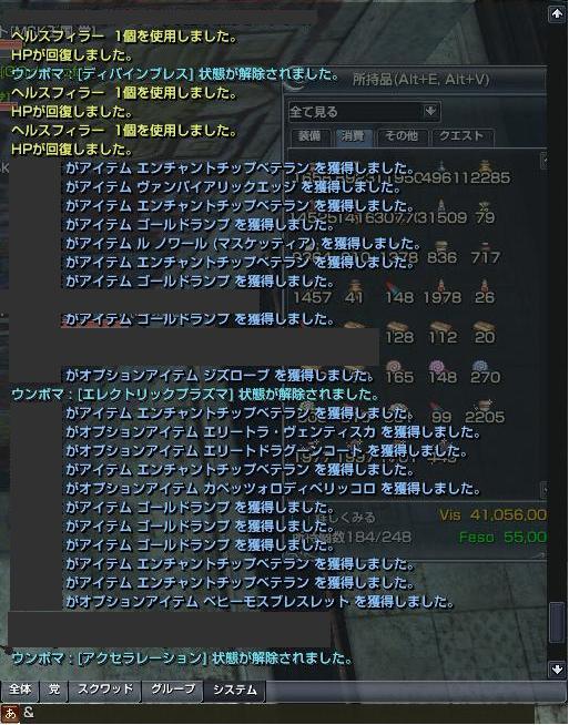 GE036_006.jpg