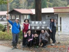 変換 ~ 2010年11月6~8日京都山旅  107
