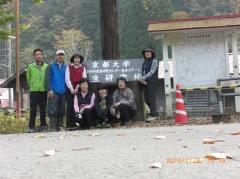 変換 ~ 2010年11月6~8日京都山旅  106