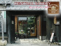 変換 ~ bakery_up