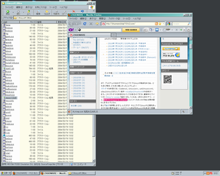 ミクさん色のWindows XP画面