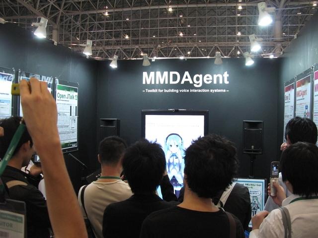 名工大のMMD Agent !